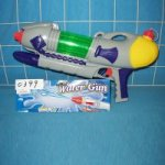 PVC/ H Water Gun w/Pump Action
