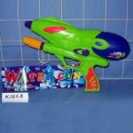 P/ H Water Gun w//Pump Action